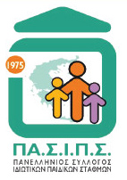 ΠΑ.Σ.Ι.Π.Σ. logo